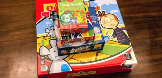 子どもと一緒に家族で楽しめる、おすすめボードゲーム